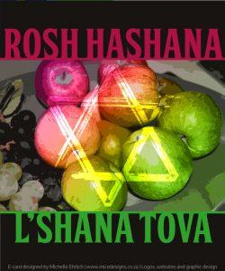 Rosh Hashana e-card #8 -ww.micedesigns.co.za